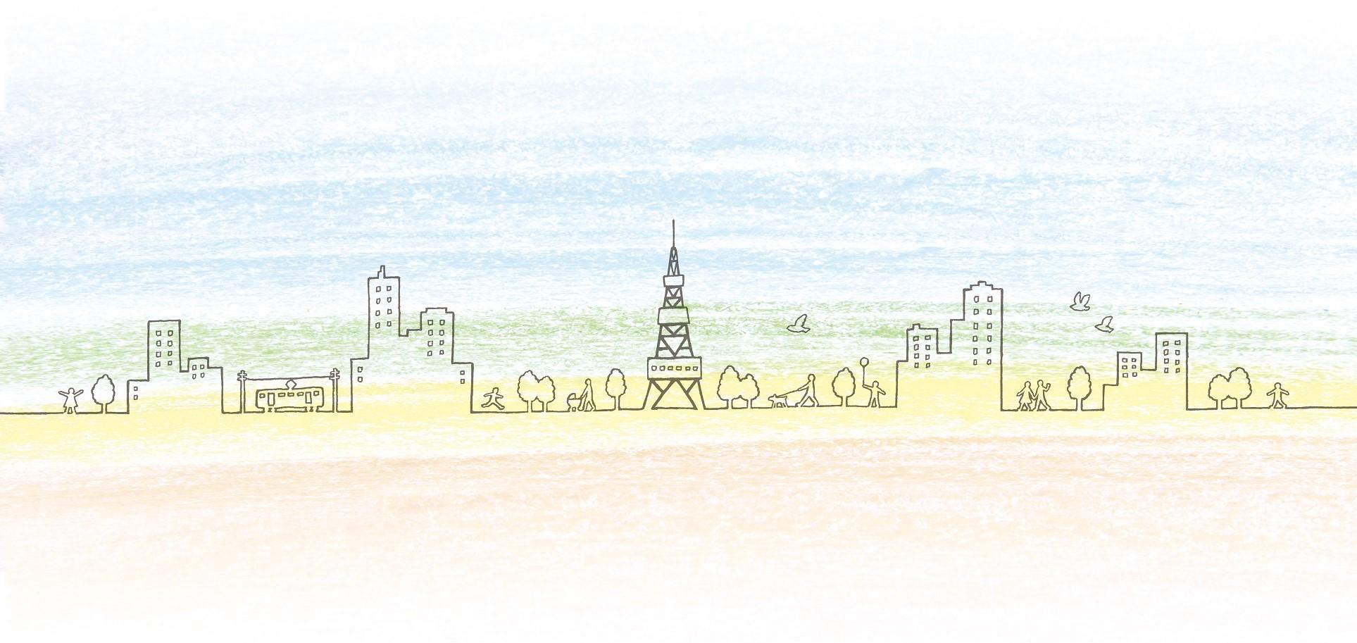 ブログ「大好き札幌」日記を始めました
