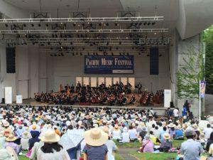 夏の札幌を音楽で彩る PMF(パシフィック・ミュージック・フェスティバル)2021開幕!
